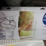 Reposoir pour chat